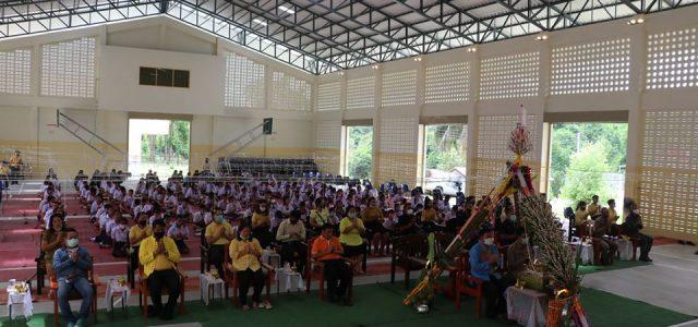 โรงเรียนศึกษาสงเคราะห์เชียงดาว ได้จัดทำบุญสืบชะตาโรงเรียน โดยท่านผู้อำนวยการ นัษฐภัทร์ ไกรงาม เป็นประธาน วันที่ 3 กรกฎาคม 2563