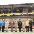 ต้อนรับ พลเรือเอก พงษ์เทพ หนูเทพ องคมนตรีและคณะตรวจเยี่ยมการดำเนินงานวันที่ 11 มีนาคม 2564