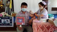 ข้าราชการครูและบุคลากรทางการศึกษาโรงเรียนศึกษาสงเคราะห์เชียงดาว เข้ารับการฉีดวัคซีนป้องกันโรคติดเชื้อไวรัสโคโรนา 2019 (COVID-19) ตามนโยบายของกระทรวงศ […]
